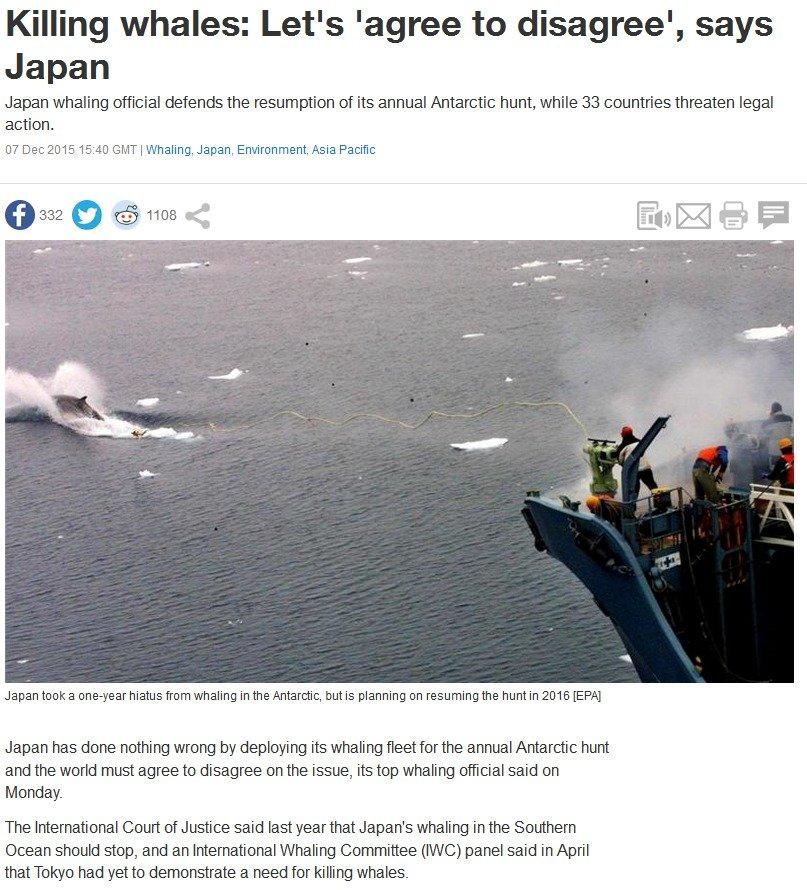international whaling committee