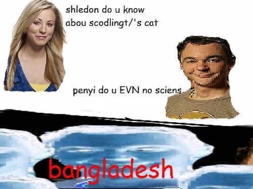 bazinga meme comp