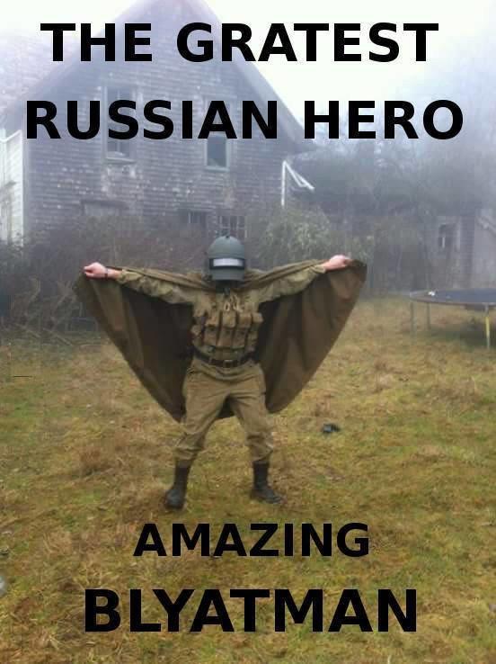 Cyka blyat real hooman bean and real hero russian