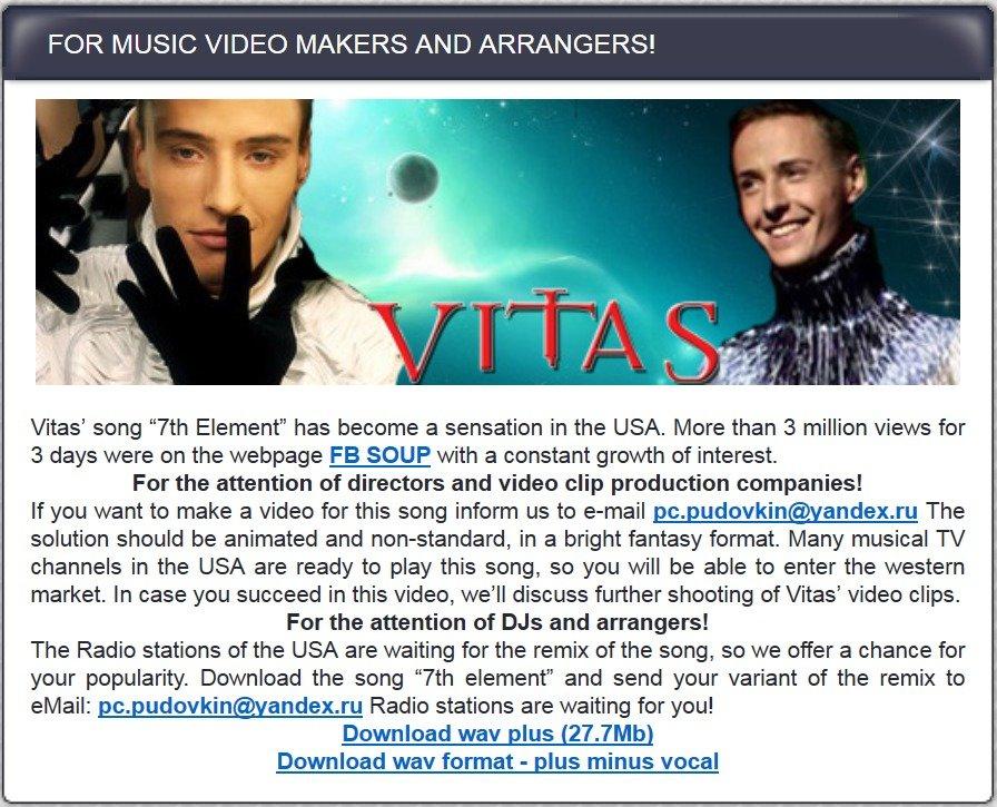 vitas news