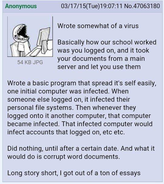 simple essay computer