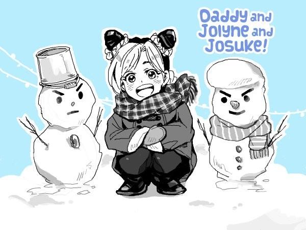 Part 4: Daddy and Jolyne and Josuke!